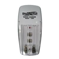 Punjač Nimh, Nicd AA, AAA, 9V baterija C004 set 2x2700