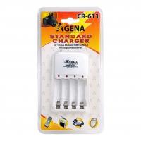 Punjač baterija za AA, AAA baterije prazan