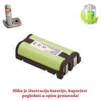 Baterija za bežični telefon HHR-P513 1500mAh NiMh