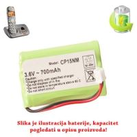Baterija za bežični telefon P-P102 3xAAA-P 1000mAh NiMh